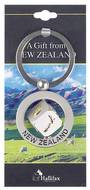 Keyring New Zealand map on cube